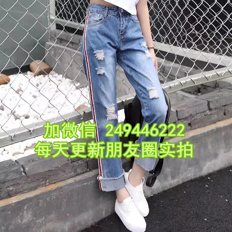 厚款女生牛仔長褲 湖北武漢便宜尾貨女士低腰9分牛仔褲