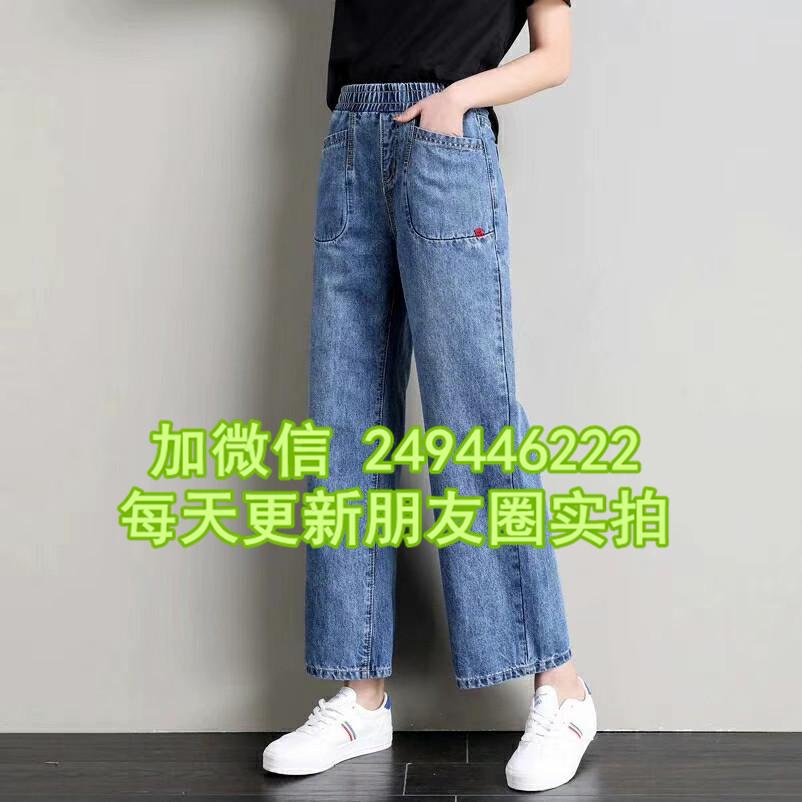 厚款女生牛仔长裤 湖北武汉便宜尾货女士低腰9分牛仔裤