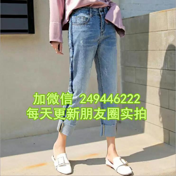 女士牛仔雙褲九分褲 云南文山進貨渠道12元尾貨牛仔褲處理