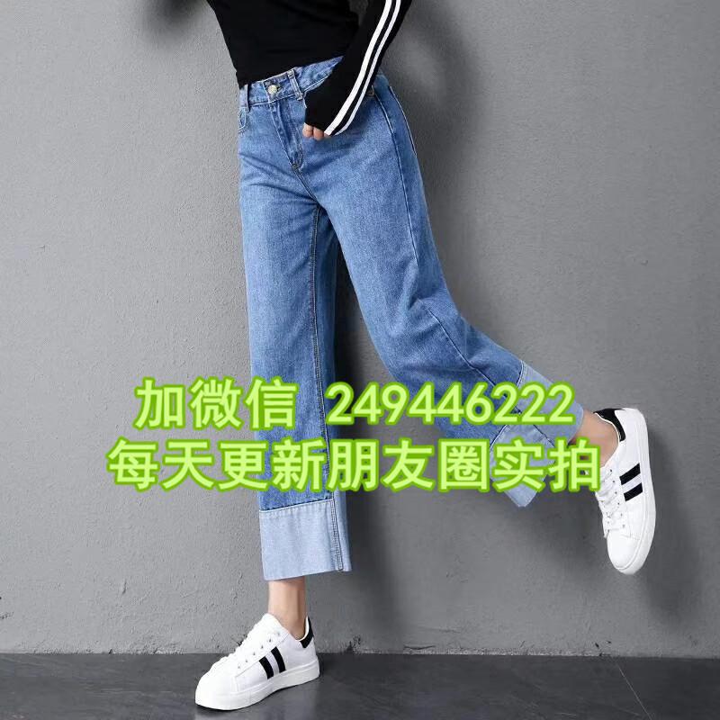 浙江湖州服裝城夏裝新款繡老褲 深色式牛仔9分褲新款秋冬服裝批發市場
