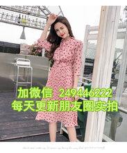 波西米亚中长裙女士大摆型连衣裙地摊货源15元百货图片