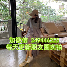 便宜的女装蛋糕裙休闲女装A字裙1688网红快手直播图片