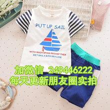 内蒙古阿拉善盟纯棉小童两件半袖套装韩版库存地摊童T恤图片
