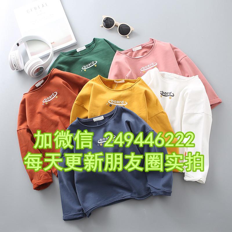 湖南湘潭一手服裝地攤童衛衣1688地攤3元衣服