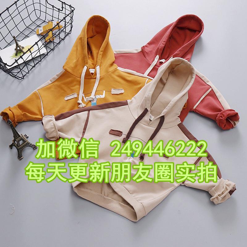 男女中童衛衣甩貨吉林吉林進貨渠道 便宜兒童衛衣外套