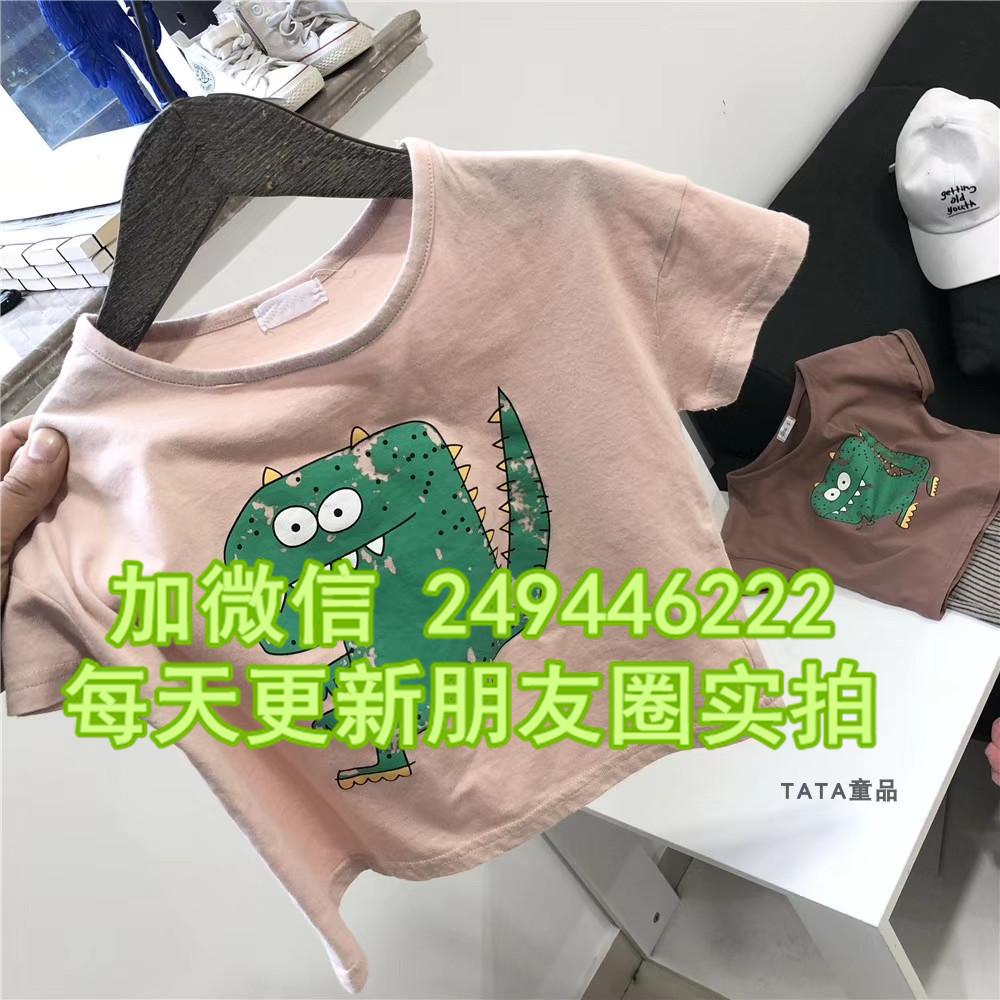 海南??谮s集貨源日本外單兒童半袖早市大甩賣衣服