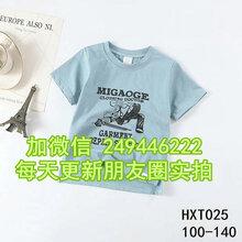 海南海口赶集货源日本外单儿童半袖早市大甩卖衣服图片