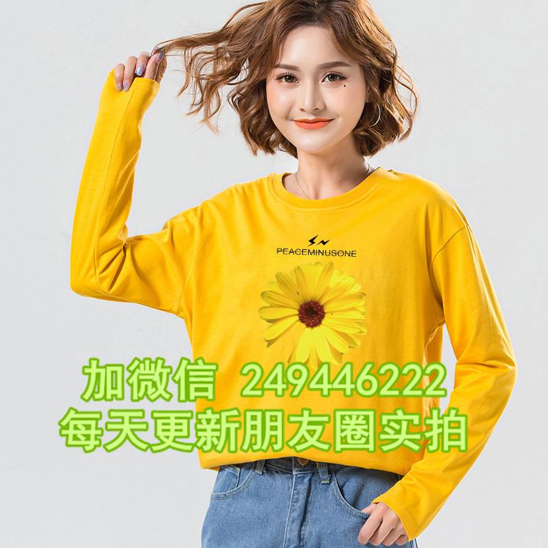一元的工廠秋衣中新款貨源批發 農村便宜女長袖