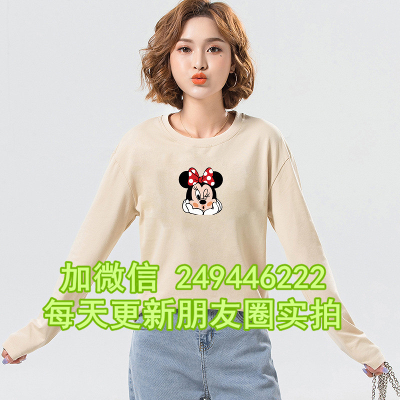 虎門服裝秋衣地攤批發衣服2至8元 反季處理長袖