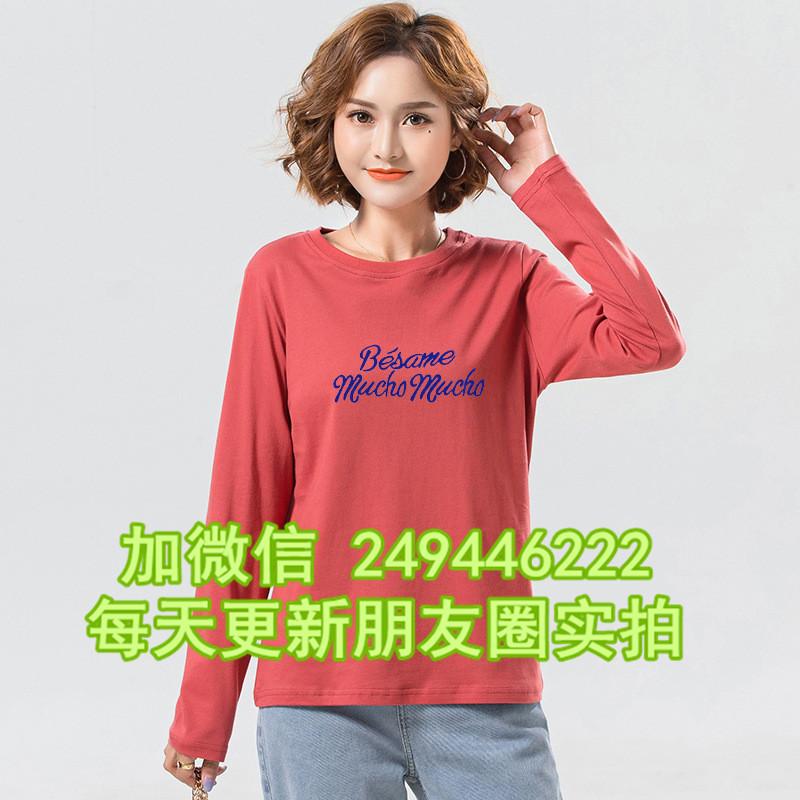早市地攤女長袖批發黑龍江實惠尾貨 一元的工廠秋衣