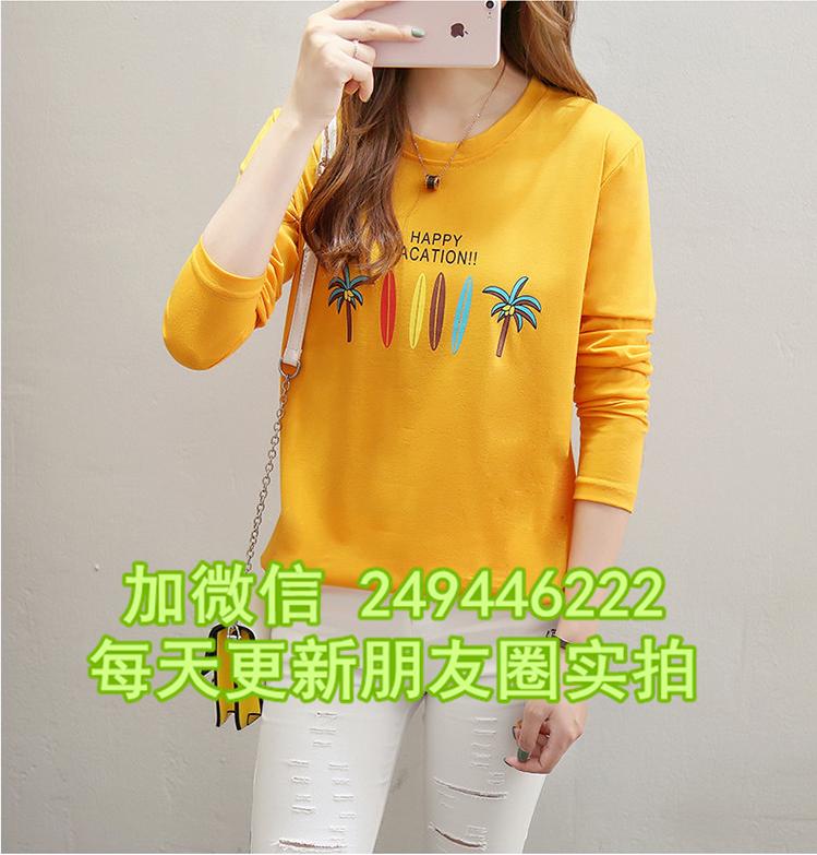一元的工廠秋衣服裝批發一到五元 秋冬2元長袖T恤