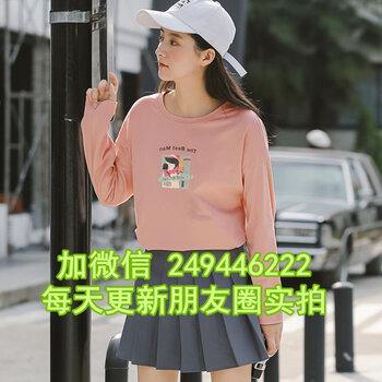 5元到10元純棉女秋衣中新款貨源批發夏季新款女長袖恤