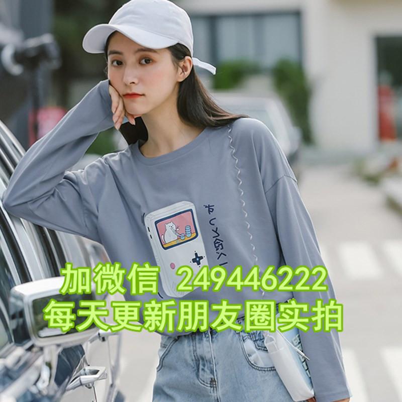 農村便宜女長袖黑龍江實惠尾貨 網店走量女T恤