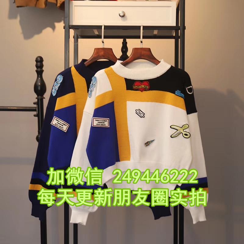 打底女式針織衫3元衣服批發商 好質量寬松女毛衣