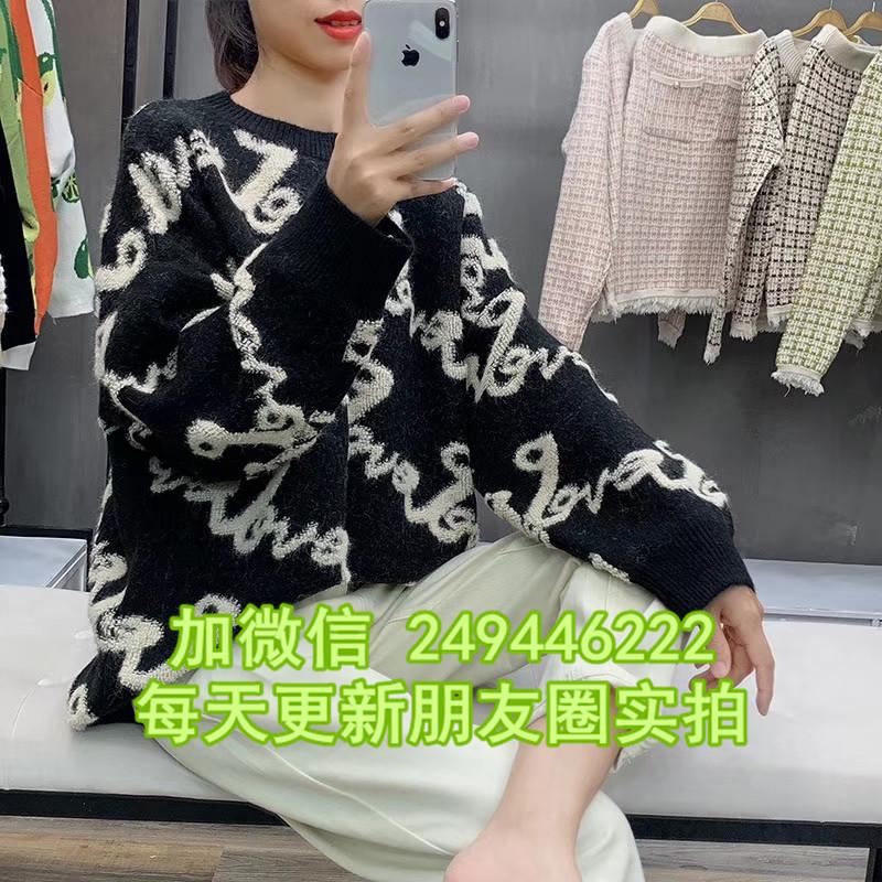 庫存3元女式針織衫廣東梅州服一手衣服 大長款保暖女士毛衫