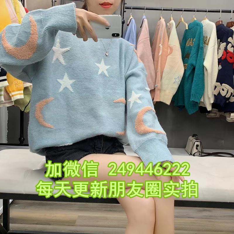 5元加厚女針織衫廣東茂名服裝 白菜價休閑女毛衫