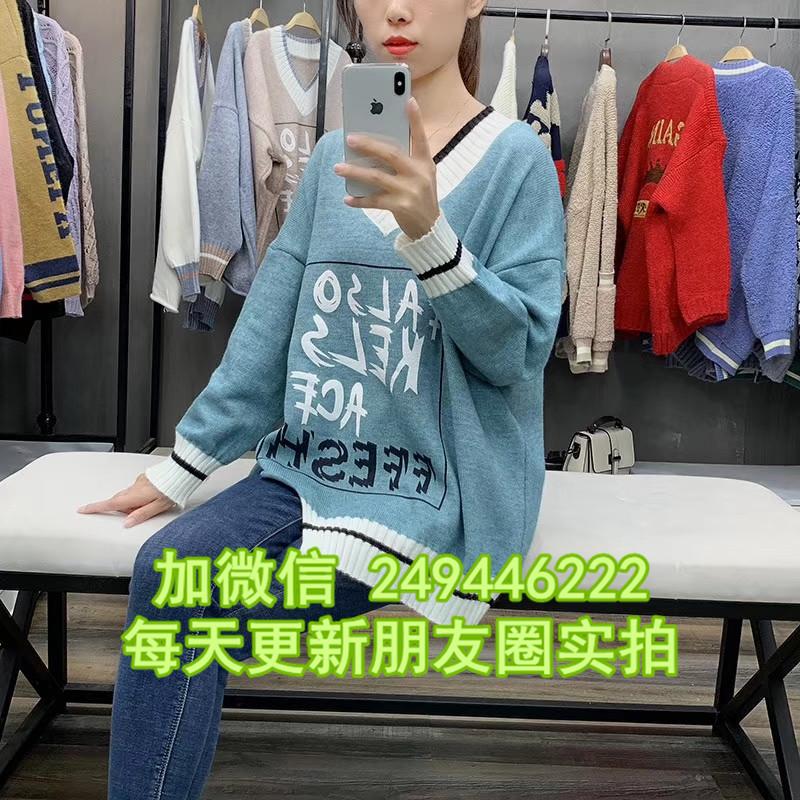 10元以下的女针织衫新疆昌吉一手衣服 打底甩卖毛衣