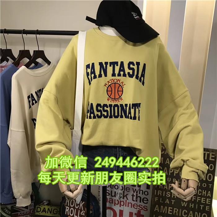 青海黃南便宜尾貨中小學生長款衛衣 大長款保暖毛衣