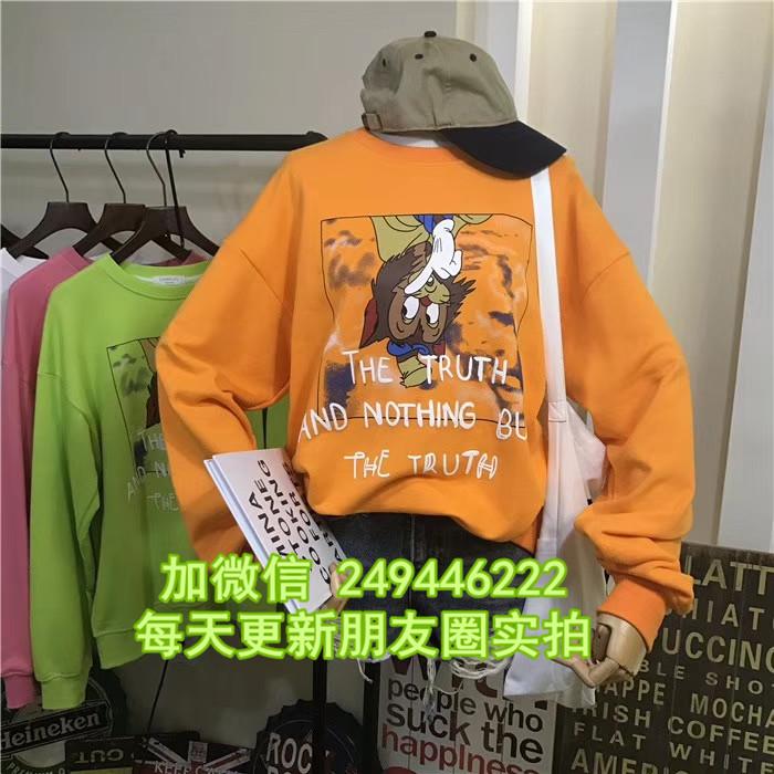 广西南宁一手服装短款卫衣打底 套头杂款女式绒衫