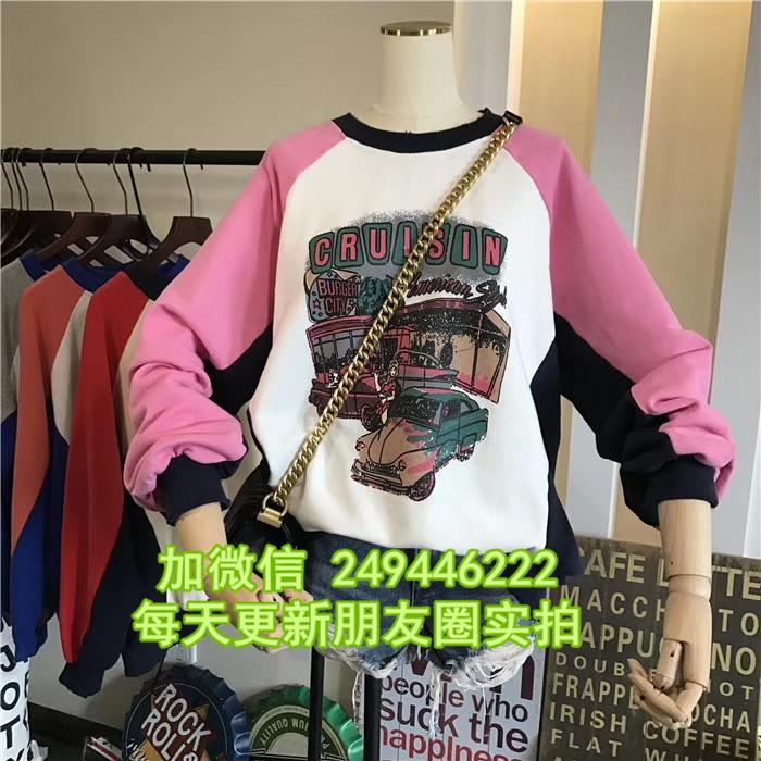廣西南寧一手服裝短款衛衣打底 套頭雜款女式絨衫