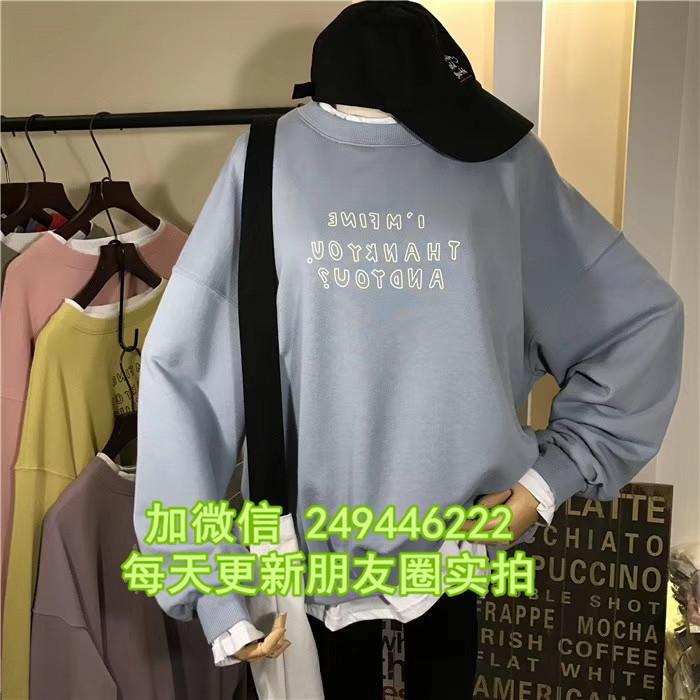 青海黃南便宜尾貨卡通印花女長袖衛衣 大長款保暖毛衣