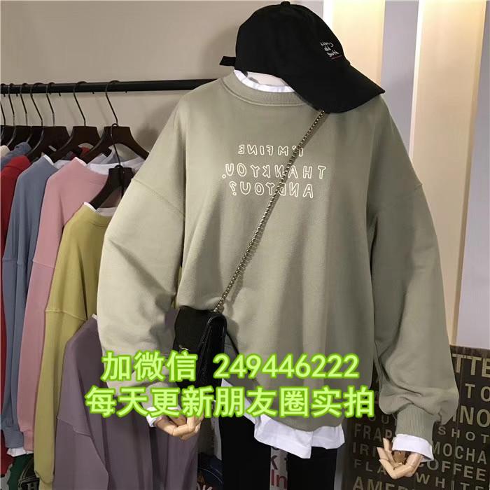 2020秋冬装女长卫衣义乌十元货源批发 保暖新款女圆领卫衣