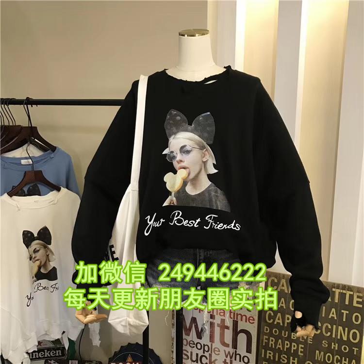 工廠庫存女保暖衛衣外貿庫存服裝批發網 便宜的女式針衛衣