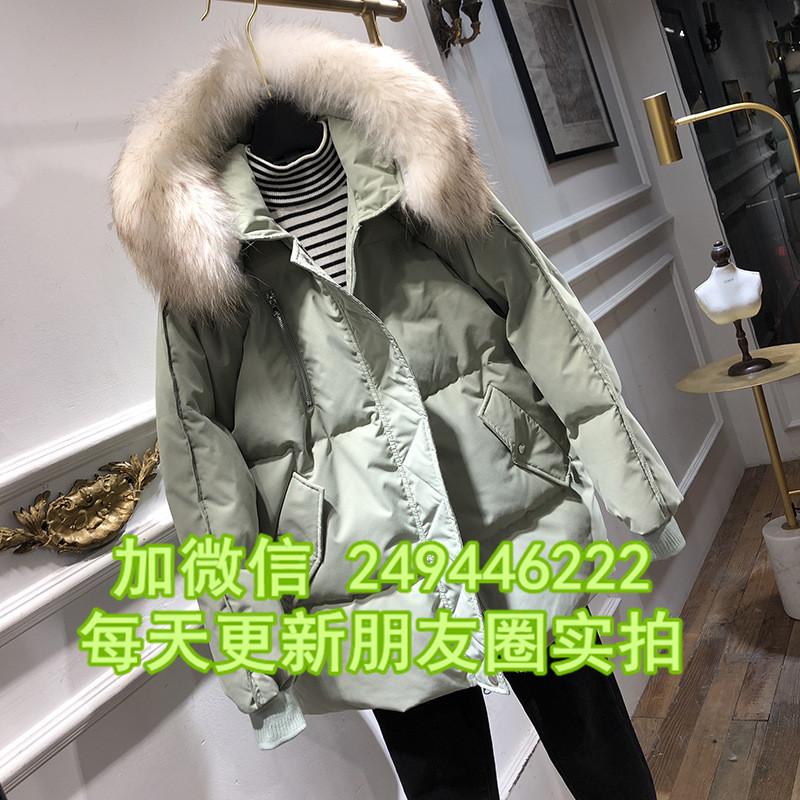 十幾走量女棉服 江湖地攤貨源網韓版厚長款羽絨服