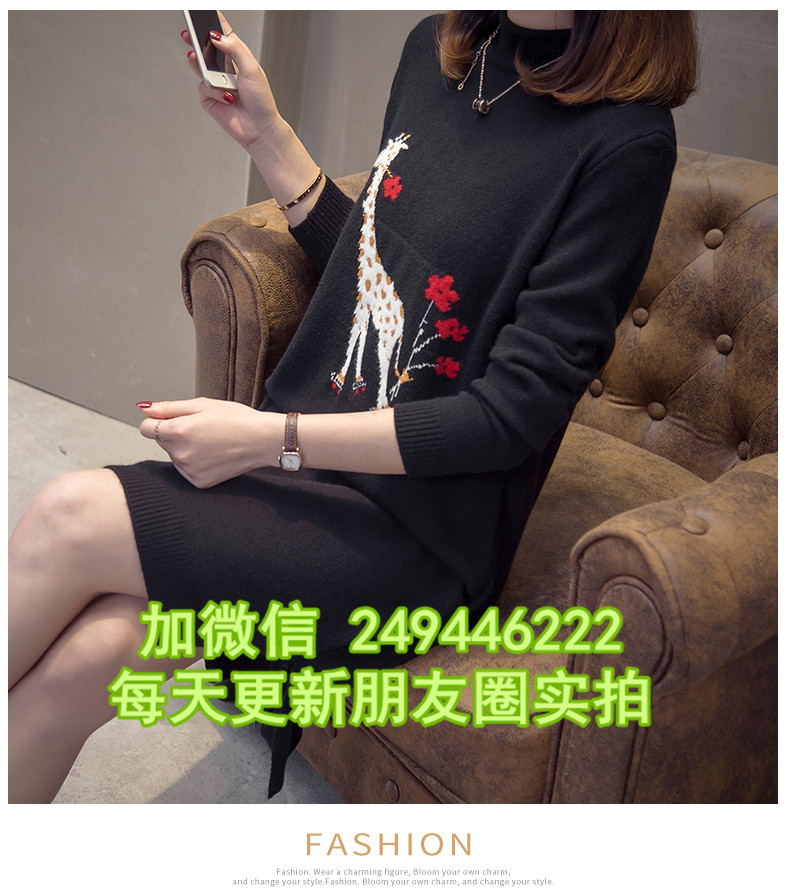 韓版針織衫 內蒙古鄂爾多斯批發打底女水貂絨毛衫