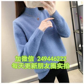 跑江湖地攤貨源2至7元雜款女裝毛衣韓版大碼女針織衫