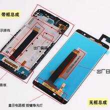 回收mate30pro手机液晶屏图片