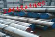 今日報價:GH1139、高溫合金、GH1139板材無縫管