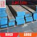 每日鋼材快訊:CARMO模具鋼性能_CARMO模具鋼出廠狀態