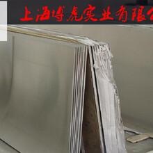 云南4J34規格尺寸長度圖片