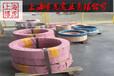 上海31crmov9卷材31crmov9可搶購來定