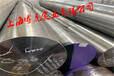 長春310S廠家直銷310S不銹鋼相當美國牌號