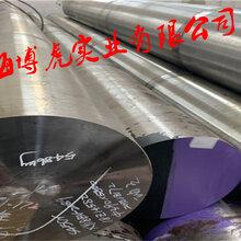 现货供应模具钢1.2311圆棒1.2311锻件1.2311板材图片
