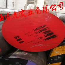 嘉興模具鋼1.2343圓棒/板材可零切供應圖片