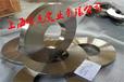洛陽高溫合金GH1040用途及熱處理性能