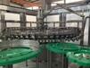 煙臺玻璃瓶灌裝機酵素廠家價格