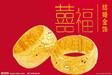 静海黄金回收信得过店铺,静海区黄金回收,静海回收黄金首饰