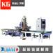 快克數控K6木工數控開料機排鉆孔料專機廠家供應機身穩定