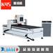 內蒙古快克數控K45MT雕刻機全自動數控雕刻機木工機械