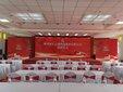 西安会议背景搭建公司图片