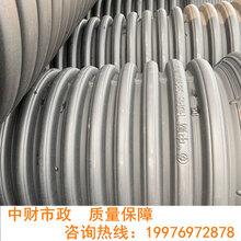 中财邵阳HDPE双壁波□ 纹管销售点dn400的价格含税含运费图片