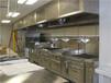 ??谑欣像T商用廚房設備廠家安裝餐廳排煙設備通風管道系統