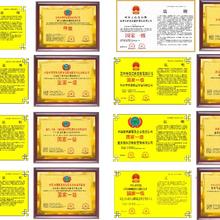 办理消杀协会资质除虫灭鼠资质证书国家一级全国通用图片