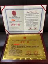 湖南企业办理中国有害生物防治服务企业资质图片