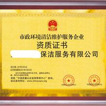 优惠办理农业机械维修技师合格证资质等级证书国家一级图片