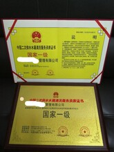 代办锅炉化学清洗服务企业资质证书全国适用图片